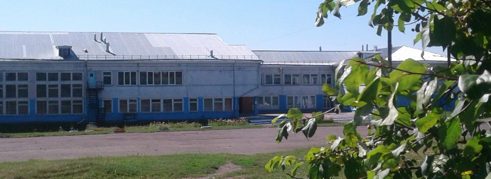 Муниципальное бюджетное общеобразовательное учреждение «Уярская средняя общеобразовательная школа № 4»